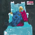 Flee Lord & 38 Spesh ft G4 Jag – Aunty (Single)